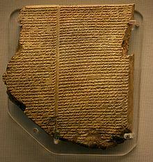 British_Museum_Flood_Tablet_1
